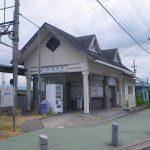 近鉄田原本箸尾駅徒歩3分
