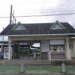 近鉄箸尾駅徒歩16分