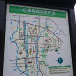 広陵町観光地図