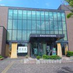 葛城市忍海役場分庁舎