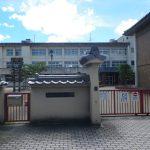 斑鳩小学校