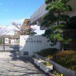 生駒市立桜ケ丘小学校
