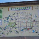 西ノ京駅周辺散策図